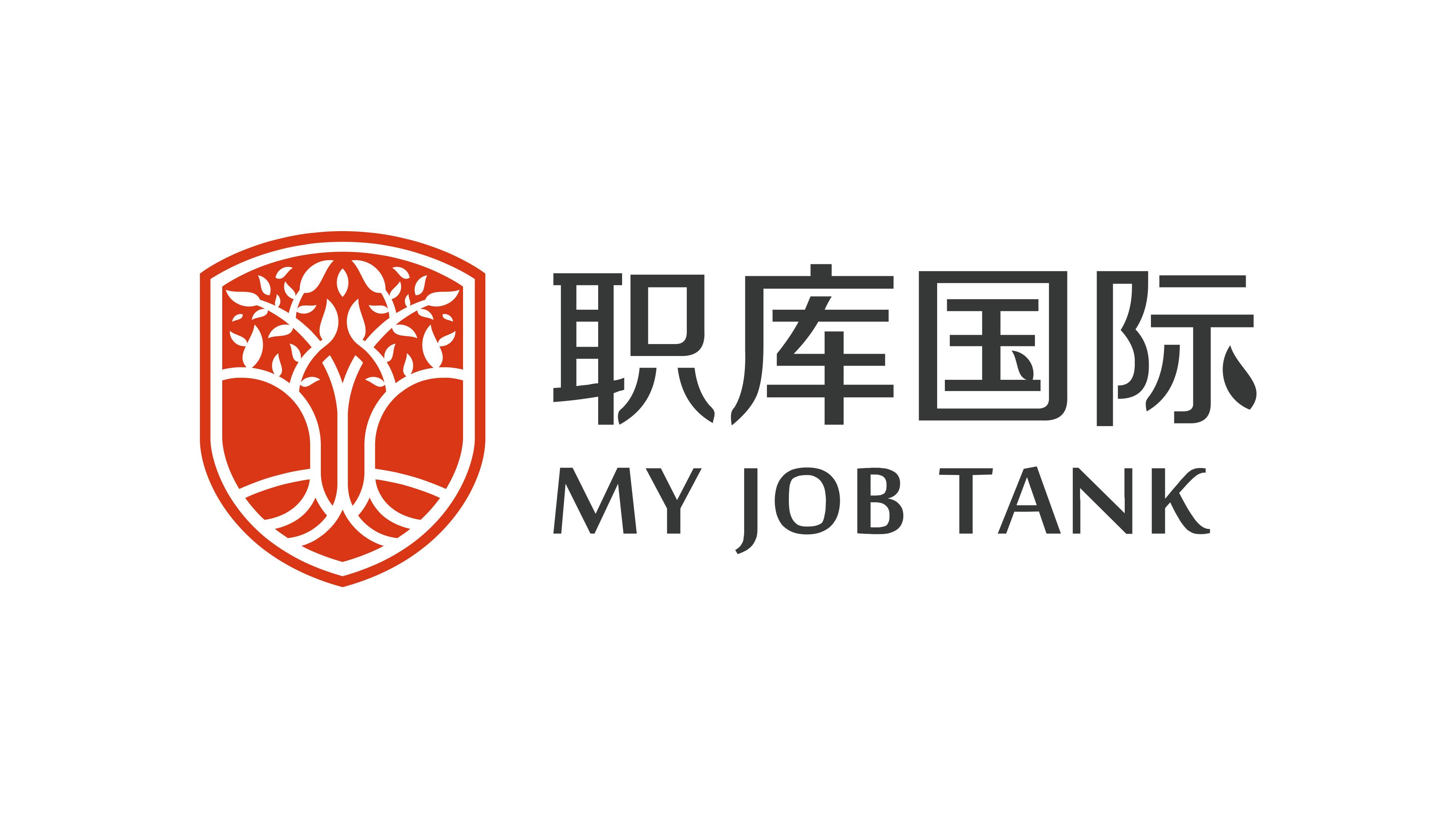 Office Manager - Mandarin Bilingual job in New York at My